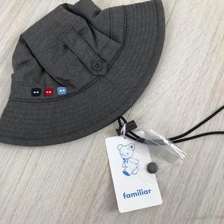 familiar - 新品  ファミリア   帽子
