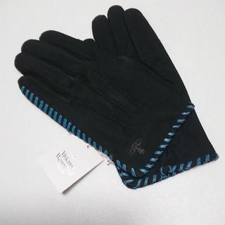 ヴィヴィアンウエストウッド(Vivienne Westwood)の新品 ヴィヴィアンウエストウッド 手袋 レザー 羊革 ブラック&ブルー(手袋)