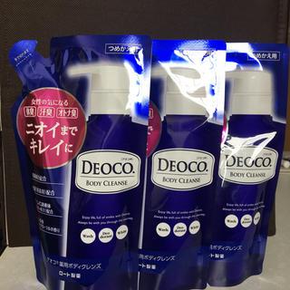 ロートセイヤク(ロート製薬)のDEOKO 薬用ボディクレンズ 詰替250ml×3(ボディソープ / 石鹸)