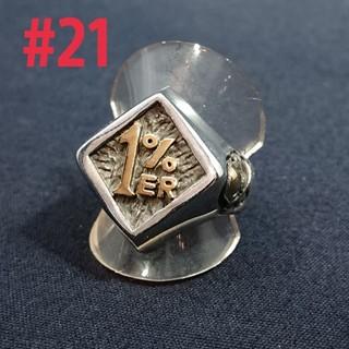 1パーセンター リング#21(リング(指輪))