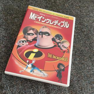 Disney - Mr.インクレディブル('04米)〈2枚組〉