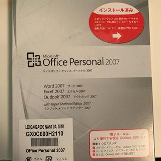 マイクロソフト(Microsoft)のマイクロソフト オフィス パーソナル 2007(PCパーツ)