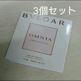 BVLGARI - BVLGARI オムニア クリスタリン オードトワレ 1.5ml×3