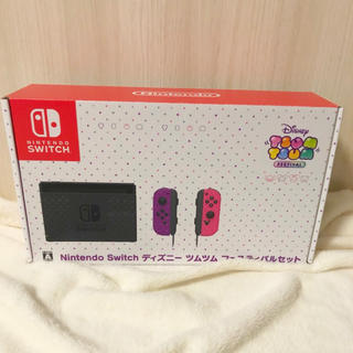 Nintendo Switch - Switch ツムツム 本体