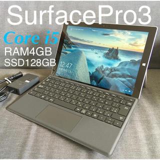 マイクロソフト(Microsoft)のSurfacePro3 (Pro4カバー付き)♪Office互換ソフト導入☆(タブレット)