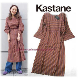 Kastane - 【新品】Kastaneカスタネ★ロングワンピース★茶