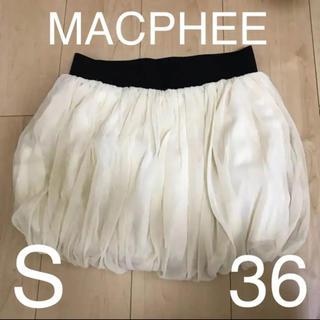 マカフィー(MACPHEE)のチュチュ S スカート トュモローランド マカフィー MACPHEE(ミニスカート)