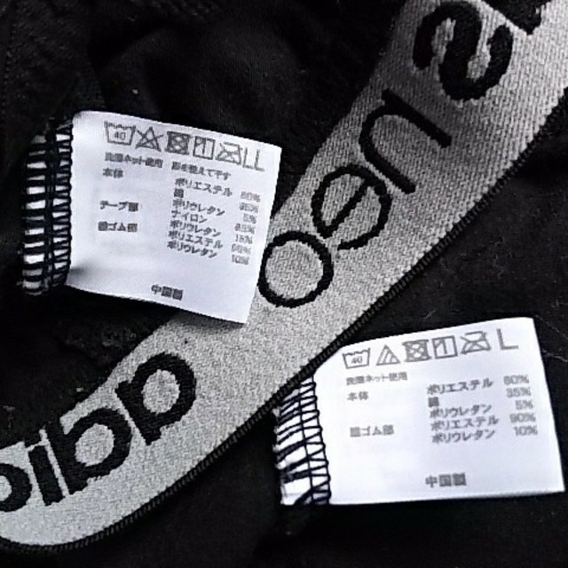 adidas(アディダス)のadidas neo ブラック 上下セット スポーツ/アウトドアのトレーニング/エクササイズ(トレーニング用品)の商品写真