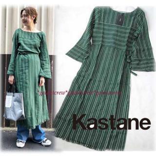 Kastane - 【新品】Kastaneカスタネ★ロングワンピース★緑