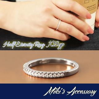 K18GP ハーフラインリング ホワイトゴールド ダイヤ 18金 レディース(リング(指輪))