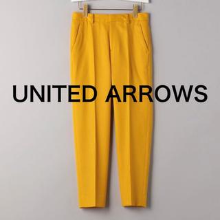 UNITED ARROWS - UNITED ARROWS パンツ