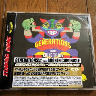 GENERATIONS 少年クロニクル CD only !
