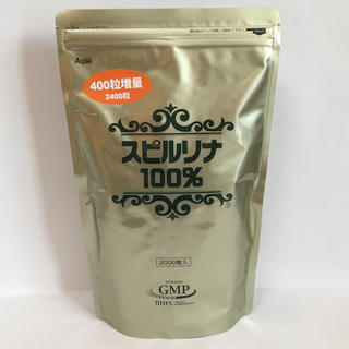 値下げ【新品】スピルリナ100% 2400粒(その他)