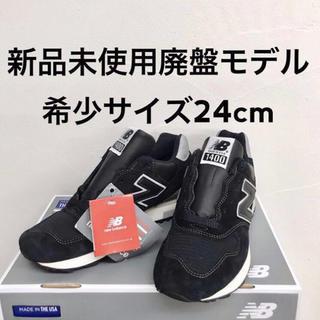 New Balance - 新品未使用 ニューバランスM1400BKS US6 24.0cm スエード 黒