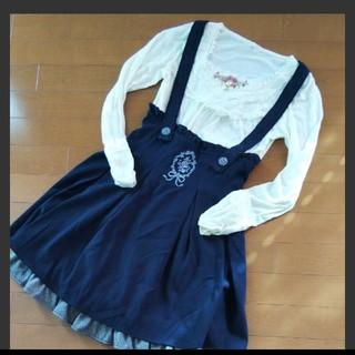 アクシーズファム(axes femme)のaxesfemme カットソー ジャンパースカート セット ♪(ひざ丈ワンピース)