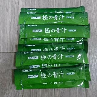 サントリー - サントリー極みの青汁100包セット