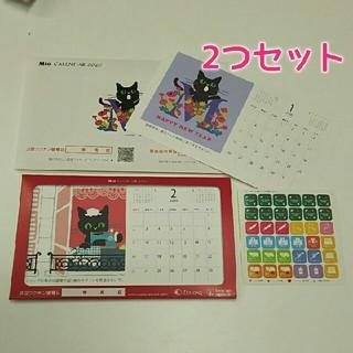 😺2020 卓上カレンダー😺黒猫