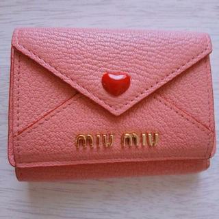 miumiu - miumiu ラブレター ミニ財布 ピンク