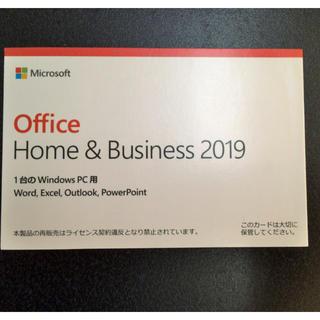 マイクロソフト(Microsoft)の新品未開封 Office Home & Business 2019(PC周辺機器)