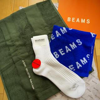 ビームス(BEAMS)のBEAMS タオル 靴下 セット 新品未使用(タオル/バス用品)