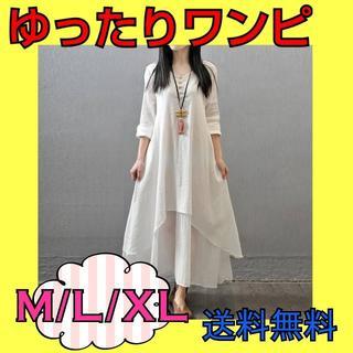 ゆったりマキシ丈ワンピ♥️送料無料(ロングワンピース/マキシワンピース)