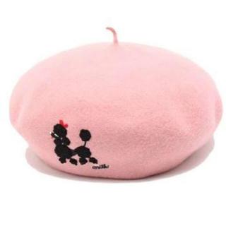 ミルク(MILK)のMILK プードル ベレー帽 ピンク(ハンチング/ベレー帽)