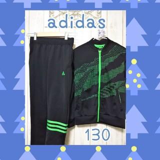 adidas - 🖤値下げ🖤美品【adidas】ジャージ上下2点セット・130・アディダス