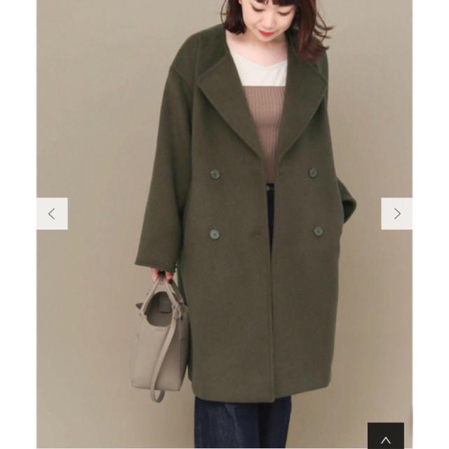 KBF+(ケービーエフプラス)のコート レディースのジャケット/アウター(ロングコート)の商品写真