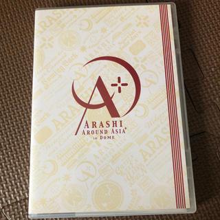 嵐 - ARASHI AROUND ASIA + in DOME【スタンダード・パッケー