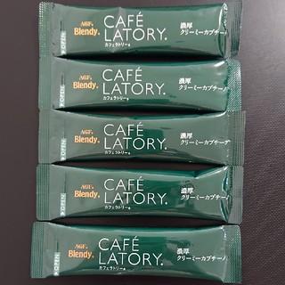 アジノモト(味の素)の2021年7月終了†雅月†食品 飲料 コーヒー†(コーヒー)