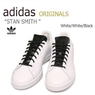 アディダス(adidas)のadidas ❗激レア❗ スタンスミス 27.5cm(スニーカー)