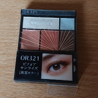 MAQuillAGE - マキアージュ☆アイシャドーOR321