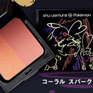 shu uemura - シュウウエムラ ピカチュウ コーラルスパークチーク