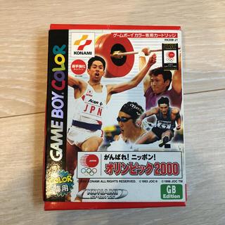 ゲームボーイ(ゲームボーイ)の箱付き ゲームボーイカラー オリンピック2000(家庭用ゲームソフト)