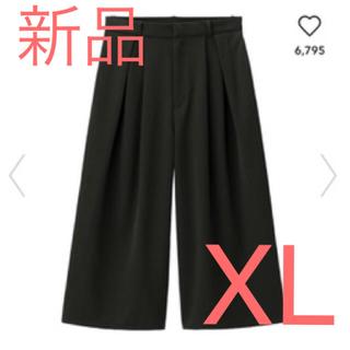 GU - 新品☆GU キュロットパンツ XL