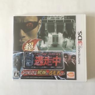 ニンテンドー3DS - 3DS 超逃走中