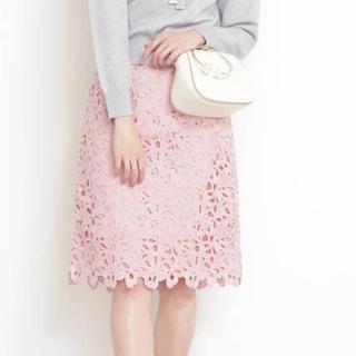 PROPORTION BODY DRESSING - 【新品・未使用】プロポーション  スカート