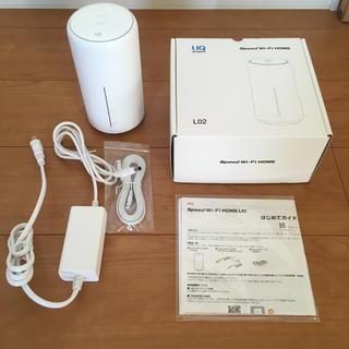 au - Speed Wi-Fi HOME L02 WiMAX