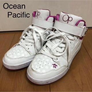 OCEAN PACIFIC - 【 美品 】オーシャン パシフィック ハイカット スニーカー