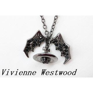Vivienne Westwood - 【S458】ヴィヴィアンウエストウッド コウモリ フェザー ネックレス 廃盤品