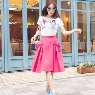 Chesty - Chesty Gathered Ribbon Skirt