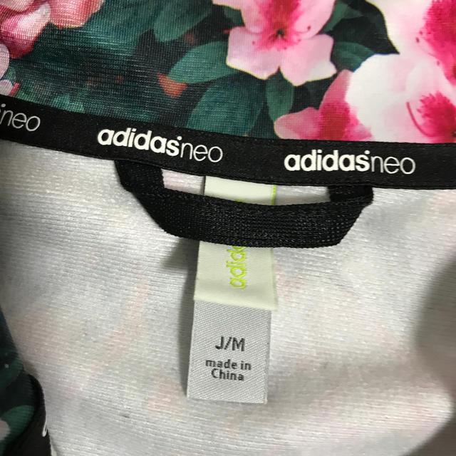 adidas(アディダス)の美品アディダス ジャージ size M レディースのトップス(その他)の商品写真