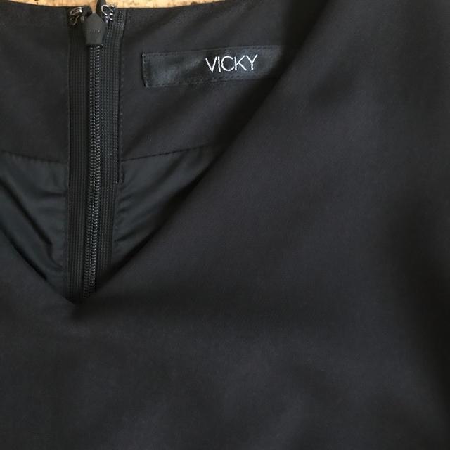 VICKY(ビッキー)のVICKY 変形 プリーツ ワンピース  レディースのワンピース(ひざ丈ワンピース)の商品写真