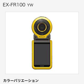 カシオ(CASIO)のEX-FR100 YW CASIO 水中カメラ(コンパクトデジタルカメラ)