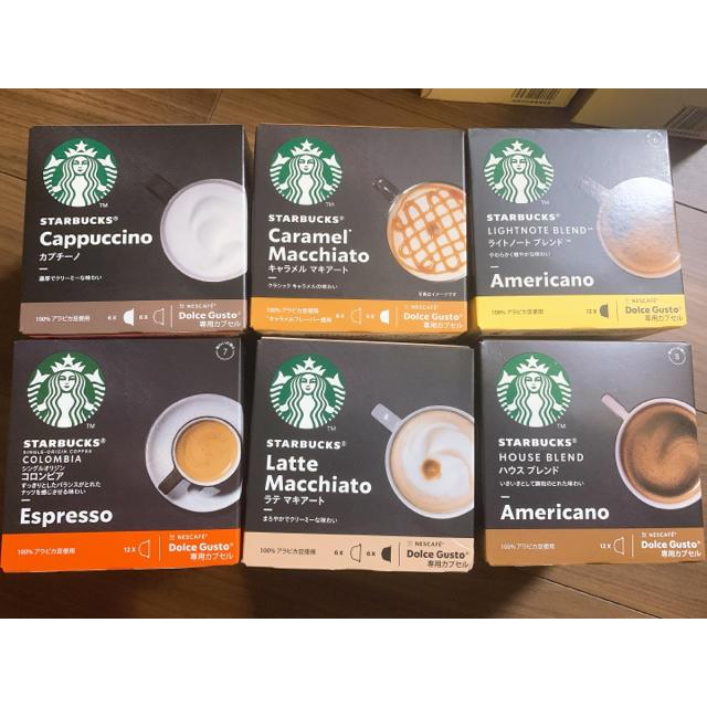 Nestle(ネスレ)のドルチェグスト スターバックス専用カプセル 食品/飲料/酒の飲料(コーヒー)の商品写真
