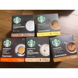 ネスレ(Nestle)のドルチェグスト スターバックス専用カプセル(コーヒー)
