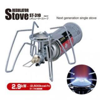 シンフジパートナー(新富士バーナー)の新品未使用 SOTO ST-310  レギュレーターストーブ (ストーブ/コンロ)