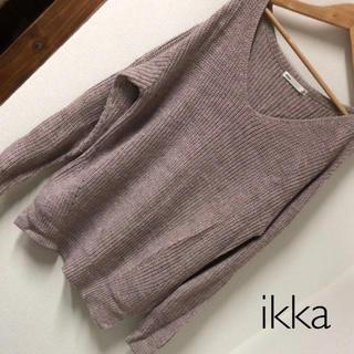 イッカ(ikka)のラベンダー ニット(ニット/セーター)