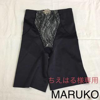 MARUKO - MARUKO ガードル