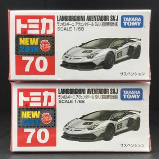 タカラトミー(Takara Tomy)のトミカ 70 ランボルギーニ アヴェンタドール SVJ 初回特別仕様 2台セット(ミニカー)